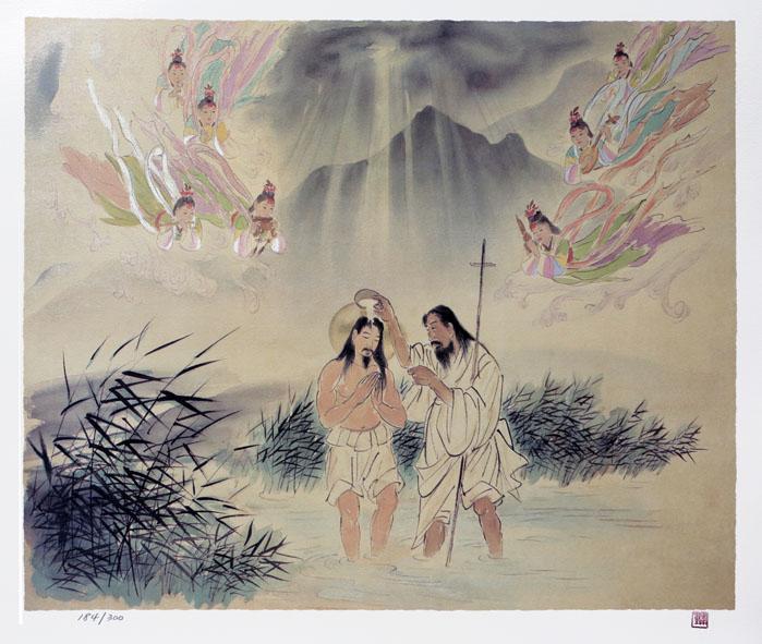 요단강에서 세례 받으심